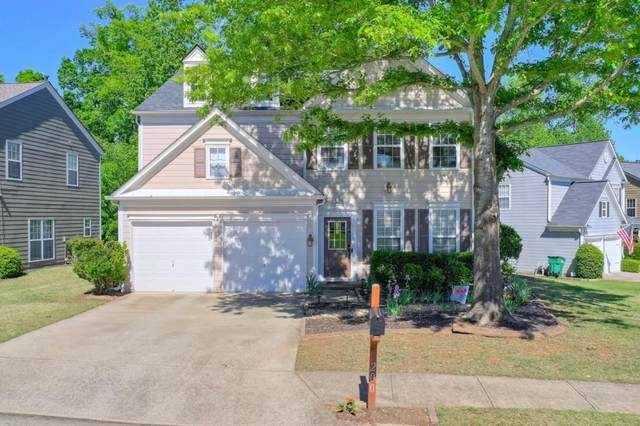 200 Castleton Court, Woodstock, GA 30189 (MLS #6880002) :: The Hinsons - Mike Hinson & Harriet Hinson