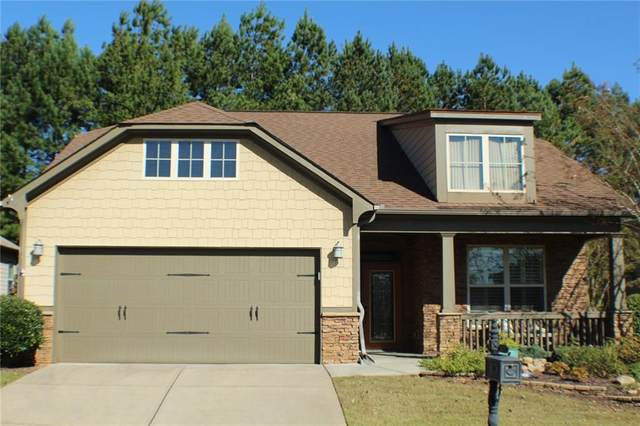 423 Larkspur Drive, Canton, GA 30114 (MLS #6880185) :: The Hinsons - Mike Hinson & Harriet Hinson