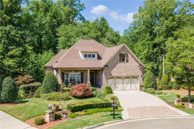 4655 Brighton View Trail, Cumming, GA 30040 (MLS #6880192) :: The Hinsons - Mike Hinson & Harriet Hinson