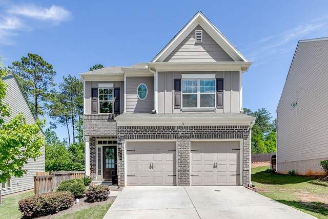 218 Hardy Water Drive SE, Lawrenceville, GA 30045 (MLS #6880474) :: The Hinsons - Mike Hinson & Harriet Hinson