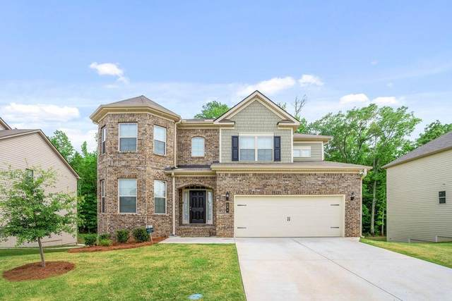 184 Madison Grace Avenue, Mcdonough, GA 30252 (MLS #6880601) :: The North Georgia Group
