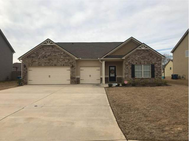 1614 Stillriver Run Drive, Mcdonough, GA 30252 (MLS #6880733) :: The North Georgia Group