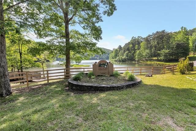 0 Turkey Trail, Jasper, GA 30143 (MLS #6881013) :: North Atlanta Home Team