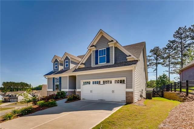41 Azalea Crossing, Dallas, GA 30132 (MLS #6881565) :: AlpharettaZen Expert Home Advisors