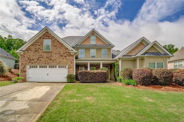 5750 Grant Station Drive, Gainesville, GA 30506 (MLS #6881657) :: The Cowan Connection Team