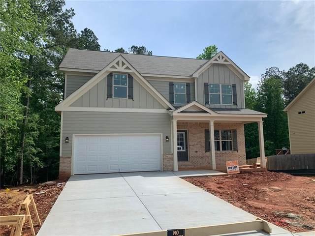 360 White Birch Lane, Jefferson, GA 30549 (MLS #6881681) :: The Heyl Group at Keller Williams