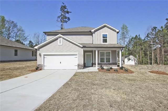 2038 Maplewood Way, Decatur, GA 30035 (MLS #6881695) :: North Atlanta Home Team