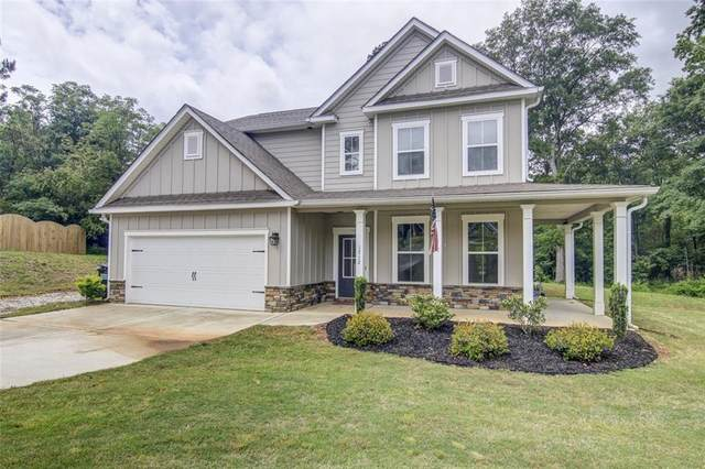1712 Maddox Court, Monroe, GA 30656 (MLS #6881884) :: North Atlanta Home Team