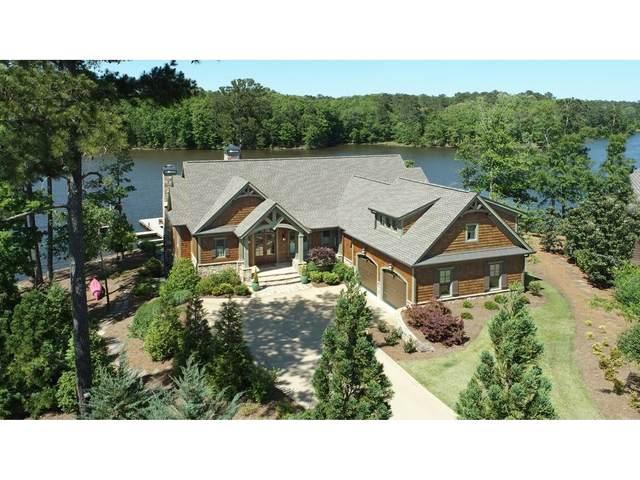 1230 Angel Pond E, Greensboro, GA 30642 (MLS #6882197) :: North Atlanta Home Team