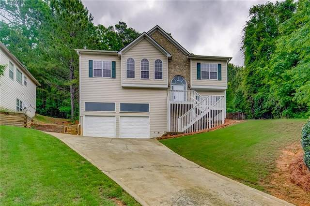 2620 Mcguire Drive NW, Kennesaw, GA 30144 (MLS #6882393) :: Dillard and Company Realty Group