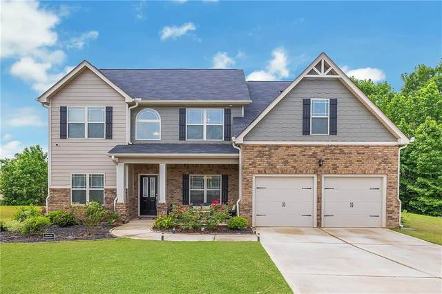 557 Harmony Way, Locust Grove, GA 30248 (MLS #6883439) :: RE/MAX Center