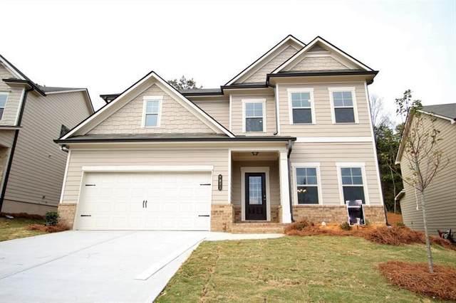 7821 Silk Tree Pointe, Braselton, GA 30517 (MLS #6884666) :: North Atlanta Home Team