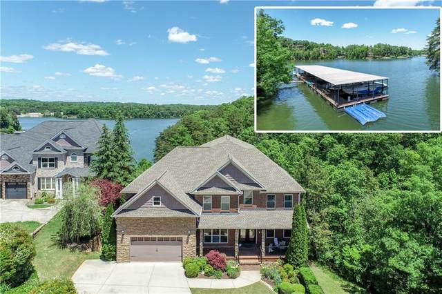 1970 River View Drive, Gainesville, GA 30501 (MLS #6885526) :: Kennesaw Life Real Estate