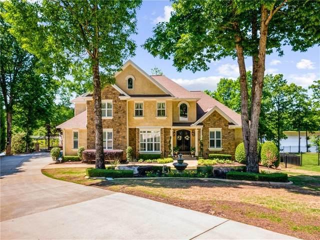 310 Chanda Cove, Mcdonough, GA 30253 (MLS #6885634) :: Oliver & Associates Realty