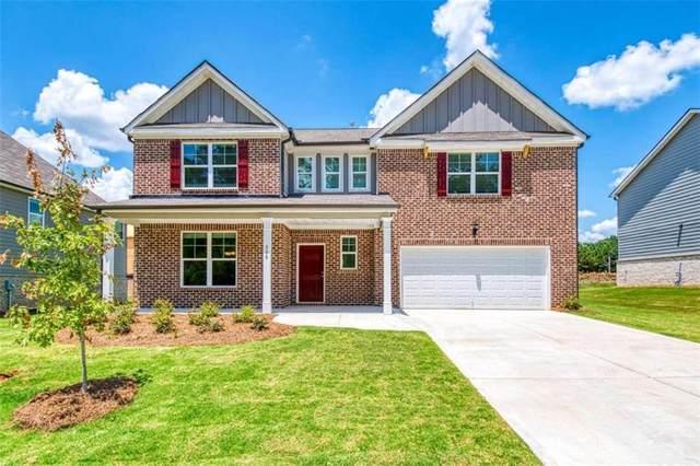 10266 Innovation Avenue, Jonesboro, GA 30238 (MLS #6887476) :: North Atlanta Home Team