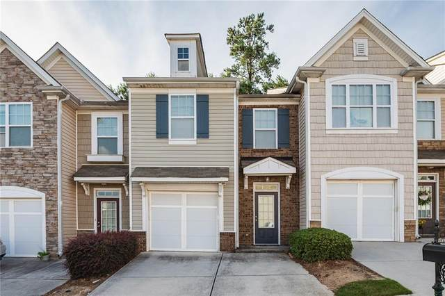2148 Executive Drive, Duluth, GA 30096 (MLS #6887612) :: North Atlanta Home Team