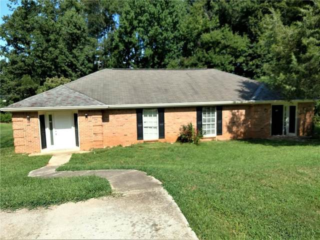 295 Forest Place, Lawrenceville, GA 30046 (MLS #6888386) :: North Atlanta Home Team