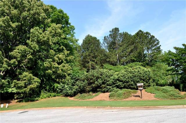 2370 Ivey Oaks Place, Smoke Rise, GA 30087 (MLS #6889214) :: North Atlanta Home Team