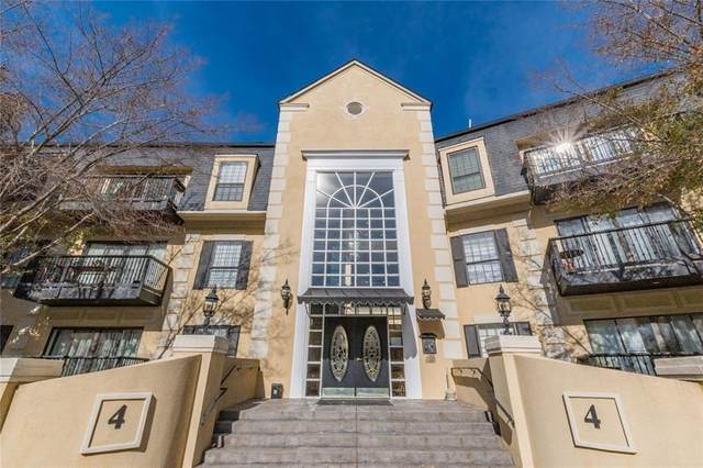 4314 Pine Heights Drive NE, Atlanta, GA 30324 (MLS #6890523) :: Path & Post Real Estate