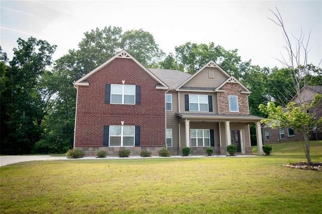 233 Tapestry Drive, Mcdonough, GA 30252 (MLS #6890704) :: The Heyl Group at Keller Williams