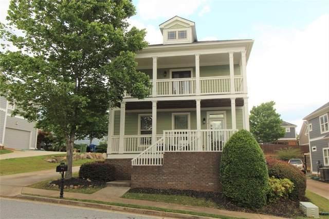 2438 Center Pointe Circle SW, Atlanta, GA 30315 (MLS #6891565) :: RE/MAX Prestige