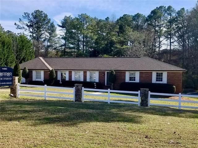 1480 Woodstock Road, Roswell, GA 30075 (MLS #6892554) :: The Hinsons - Mike Hinson & Harriet Hinson