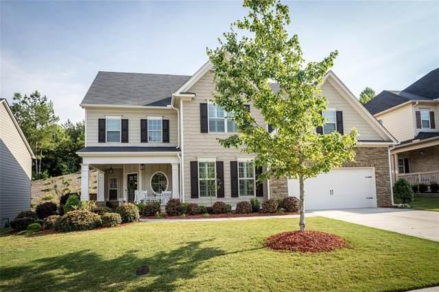 256 Lakestone Parkway, Woodstock, GA 30188 (MLS #6892570) :: Kennesaw Life Real Estate