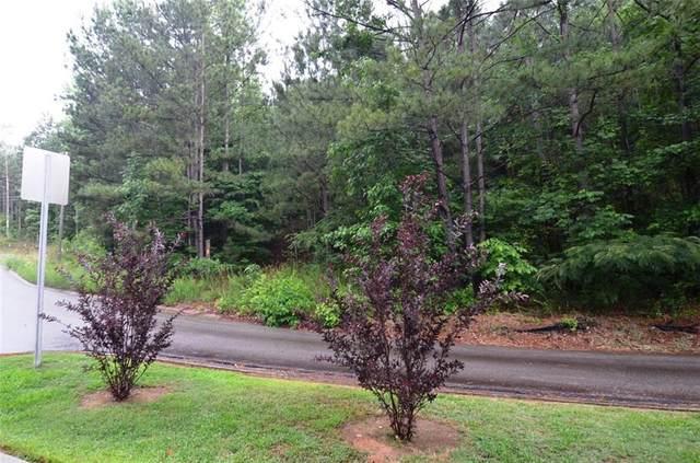 366 Paces Lakes Ridge, Dallas, GA 30157 (MLS #6894682) :: Kennesaw Life Real Estate