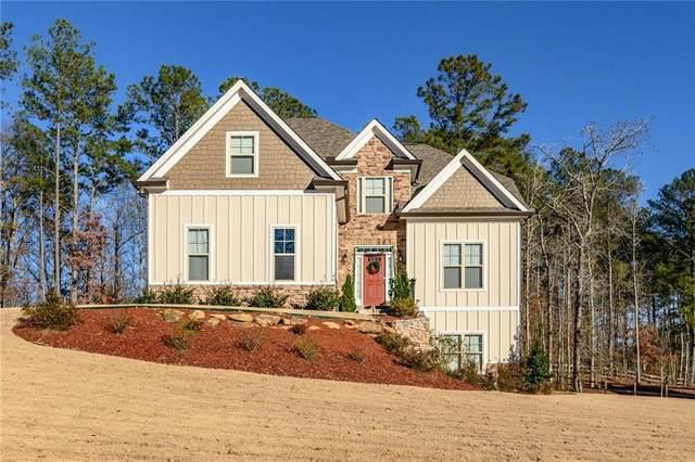 20 Bridgestone Way SE, Cartersville, GA 30120 (MLS #6895305) :: North Atlanta Home Team
