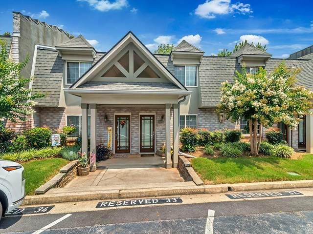 191 Rondak Circle SE, Smyrna, GA 30080 (MLS #6895485) :: North Atlanta Home Team