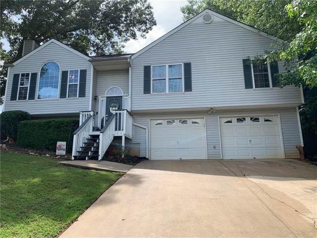 30 Amber Trace, Dallas, GA 30132 (MLS #6895691) :: RE/MAX Paramount Properties