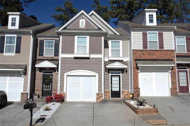 2132 Executive Drive, Duluth, GA 30096 (MLS #6896163) :: North Atlanta Home Team