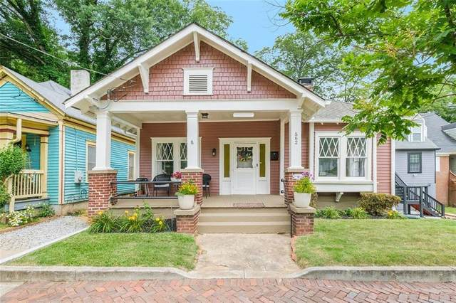 562 Lawton Street SW, Atlanta, GA 30310 (MLS #6896279) :: Path & Post Real Estate