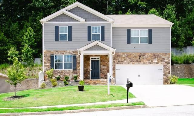 3645 Wartrace, Atlanta, GA 30331 (MLS #6896337) :: North Atlanta Home Team
