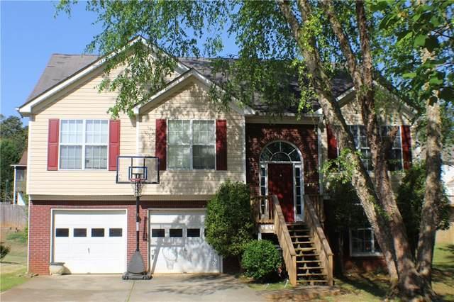 557 Aldgate Lane, Lawrenceville, GA 30046 (MLS #6896628) :: North Atlanta Home Team