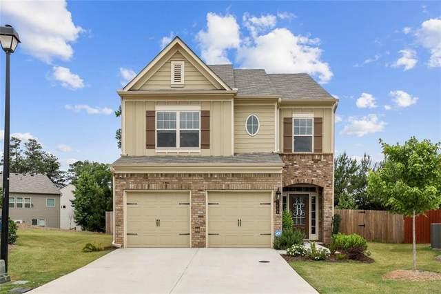 1438 Brushed Lane, Lawrenceville, GA 30045 (MLS #6896944) :: North Atlanta Home Team