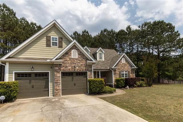 4070 O Henry Court, Mcdonough, GA 30252 (MLS #6897189) :: Rock River Realty