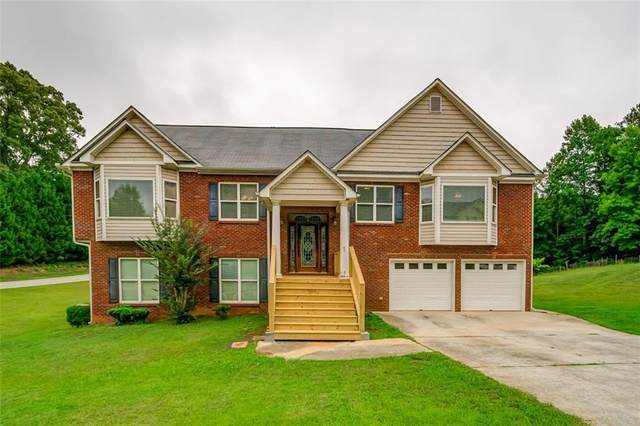 410 Paradise Drive, Douglasville, GA 30134 (MLS #6897971) :: North Atlanta Home Team