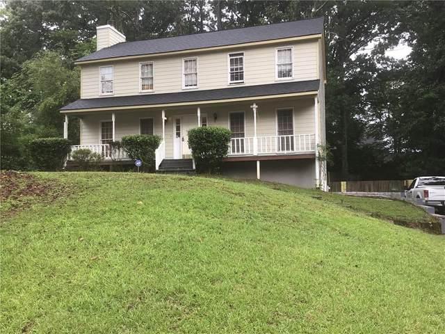 603 Chatham Trail, Jonesboro, GA 30238 (MLS #6897992) :: RE/MAX Prestige