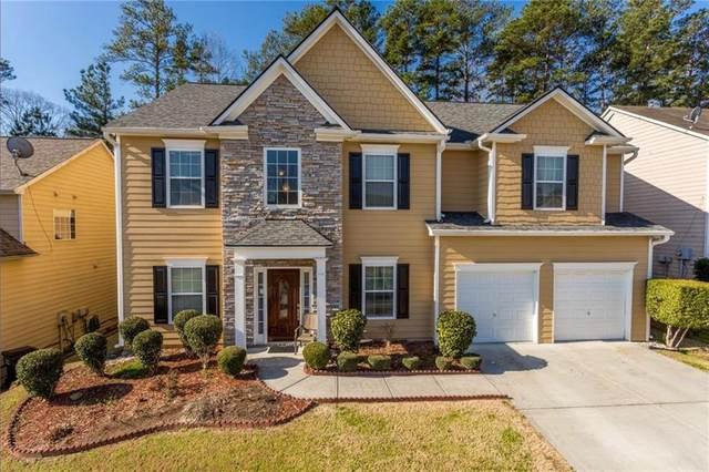 1317 Misty Valley Court, Lawrenceville, GA 30045 (MLS #6898091) :: RE/MAX One Stop