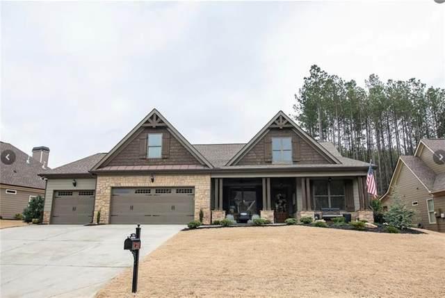 575 Crimson Drive, Dallas, GA 30132 (MLS #6898210) :: Kennesaw Life Real Estate