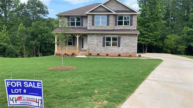 1844 Abbey Road, Griffin, GA 30223 (MLS #6898294) :: RE/MAX Paramount Properties