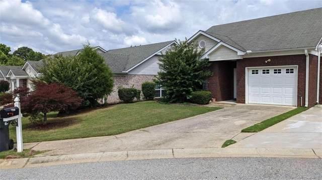 271 Tara Woods Drive, Riverdale, GA 30274 (MLS #6898658) :: RE/MAX Center