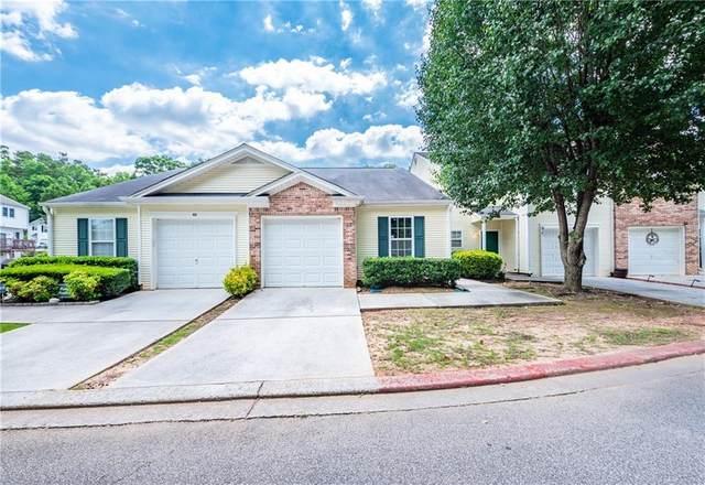 45 Prospect Path, Hiram, GA 30141 (MLS #6899489) :: North Atlanta Home Team