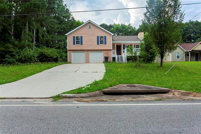 967 Billy Mcgee Road, Lawrenceville, GA 30045 (MLS #6899516) :: RE/MAX One Stop