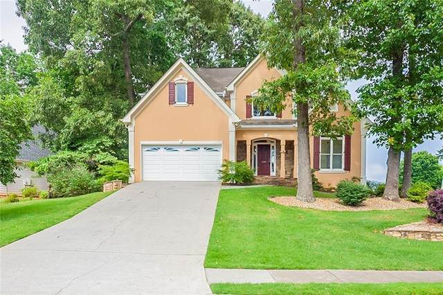1100 White Birch Way, Lawrenceville, GA 30043 (MLS #6899650) :: The Realty Queen & Team