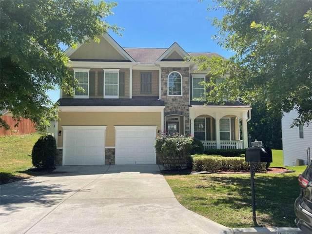 8966 Crestview Circle, Union City, GA 30291 (MLS #6899750) :: North Atlanta Home Team