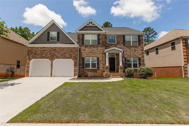 545 Mulberry Park Circle, Dacula, GA 30019 (MLS #6900363) :: North Atlanta Home Team