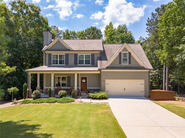 2545 Serenity Street, Monroe, GA 30655 (MLS #6900547) :: North Atlanta Home Team