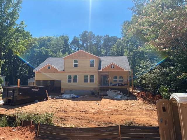 4365 Yates Road, College Park, GA 30337 (MLS #6901270) :: North Atlanta Home Team